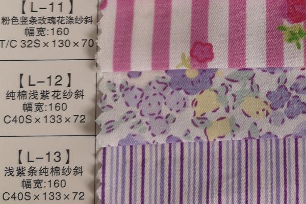 L11 L12 L13 hospitalsseng linned stof med blomster design