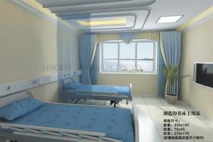 D4 Cotton Blue Kolori Hospital Bed lino