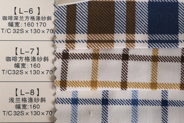 L6 L7 L8 polyester Scotland check hospital bed linen fabric